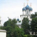 Region Frankfurt-Rhein-Main präsentiert sich auf der Urlaubsmesse in Moskau